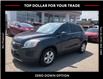 2013 Chevrolet Trax 1LT (Stk: CP10486A) in Chatham - Image 1 of 6