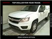 2016 Chevrolet Colorado WT (Stk: CP10719) in Chatham - Image 1 of 5