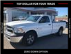 2018 RAM 1500 ST (Stk: CP10723) in Chatham - Image 4 of 11
