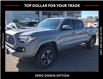 2018 Toyota Tacoma SR5 (Stk: ) in Chatham - Image 1 of 8