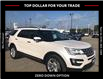 2016 Ford Explorer Limited (Stk: 43357A) in Chatham - Image 1 of 14