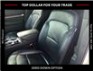2016 Ford Explorer Limited (Stk: 43357A) in Chatham - Image 9 of 14