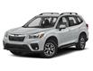 2021 Subaru Forester Touring (Stk: 21S503) in Whitby - Image 1 of 9