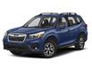 2021 Subaru Forester Convenience (Stk: 21S653) in Whitby - Image 1 of 9