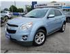 2015 Chevrolet Equinox 2LT (Stk: 21S348AA) in Whitby - Image 1 of 8
