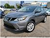 2019 Nissan Qashqai SV (Stk: 21S824A) in Whitby - Image 1 of 21