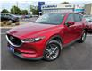 2018 Mazda CX-5 GS (Stk: 22S32A) in Whitby - Image 1 of 15