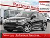 2020 Honda HR-V Touring (Stk: 21045) in North York - Image 1 of 23