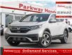2021 Honda CR-V LX (Stk: F1077) in North York - Image 1 of 23