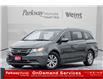 2017 Honda Odyssey EX (Stk: 17096A) in North York - Image 1 of 23