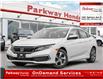 2021 Honda Civic LX (Stk: C1047) in North York - Image 1 of 23