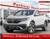 2021 Honda CR-V LX (Stk: F1125) in North York - Image 1 of 23