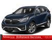 2021 Honda CR-V Touring (Stk: F1047) in North York - Image 1 of 9