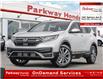 2021 Honda CR-V Touring (Stk: F1247) in North York - Image 1 of 23