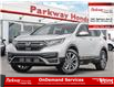 2021 Honda CR-V Touring (Stk: F1248) in North York - Image 1 of 23