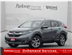 2018 Honda CR-V EX (Stk: 17285A) in North York - Image 1 of 22