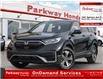 2021 Honda CR-V LX (Stk: F1253) in North York - Image 1 of 23