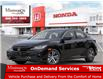 2020 Honda Civic LX (Stk: 328141) in Mississauga - Image 1 of 23