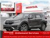 2020 Honda CR-V Touring (Stk: 328354) in Mississauga - Image 1 of 23
