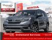 2021 Honda Pilot Touring 7P (Stk: 328636) in Mississauga - Image 1 of 21