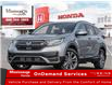 2021 Honda CR-V Touring (Stk: 328790) in Mississauga - Image 1 of 23