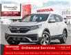 2021 Honda CR-V LX (Stk: 328822) in Mississauga - Image 1 of 23