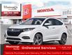 2021 Honda HR-V Touring (Stk: 328858) in Mississauga - Image 1 of 21