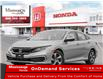 2021 Honda Civic LX (Stk: 328867) in Mississauga - Image 1 of 23