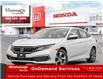 2021 Honda Civic LX (Stk: 328869) in Mississauga - Image 1 of 23