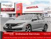 2021 Honda Civic LX (Stk: 328868) in Mississauga - Image 1 of 23