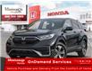 2021 Honda CR-V LX (Stk: 328922) in Mississauga - Image 1 of 23