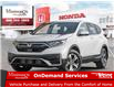 2021 Honda CR-V LX (Stk: 328936) in Mississauga - Image 1 of 23