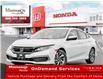 2021 Honda Civic EX (Stk: 328957) in Mississauga - Image 1 of 23