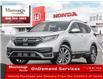 2021 Honda CR-V Touring (Stk: 328966) in Mississauga - Image 1 of 23