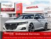 2021 Honda Accord SE 1.5T (Stk: 328885) in Mississauga - Image 1 of 23