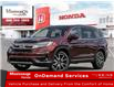 2021 Honda Pilot Touring 7P (Stk: 329117) in Mississauga - Image 1 of 23