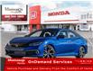2021 Honda Civic Touring (Stk: 329182) in Mississauga - Image 1 of 23