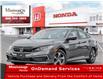 2021 Honda Civic LX (Stk: 329215) in Mississauga - Image 1 of 23
