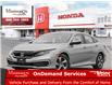 2021 Honda Civic LX (Stk: 329246) in Mississauga - Image 1 of 23