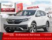2021 Honda CR-V LX (Stk: 329292) in Mississauga - Image 1 of 23