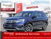 2021 Honda Pilot Touring 8P (Stk: 329300) in Mississauga - Image 1 of 23