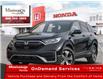 2021 Honda CR-V LX (Stk: 329321) in Mississauga - Image 1 of 7
