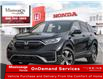 2021 Honda CR-V LX (Stk: 329322) in Mississauga - Image 1 of 7