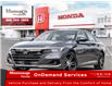 2021 Honda Accord Touring 1.5T (Stk: 329296) in Mississauga - Image 1 of 23