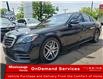 2018 Mercedes-Benz S-Class Base (Stk: CP0422) in Mississauga - Image 1 of 25
