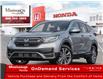 2021 Honda CR-V Touring (Stk: 329369) in Mississauga - Image 1 of 23