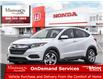 2021 Honda HR-V LX (Stk: 329373) in Mississauga - Image 1 of 23