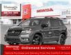 2021 Honda Passport Touring (Stk: 329371) in Mississauga - Image 1 of 23