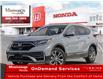 2021 Honda CR-V Touring (Stk: 329386) in Mississauga - Image 1 of 21