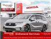 2022 Honda Odyssey Touring (Stk: 329438) in Mississauga - Image 1 of 23